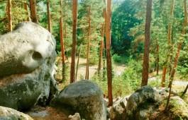Рачейские Альпы